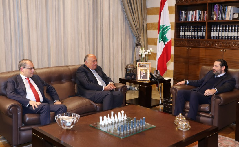 Pr Minister Saad Hariri meets Egyptian Minister of Foreign affairs