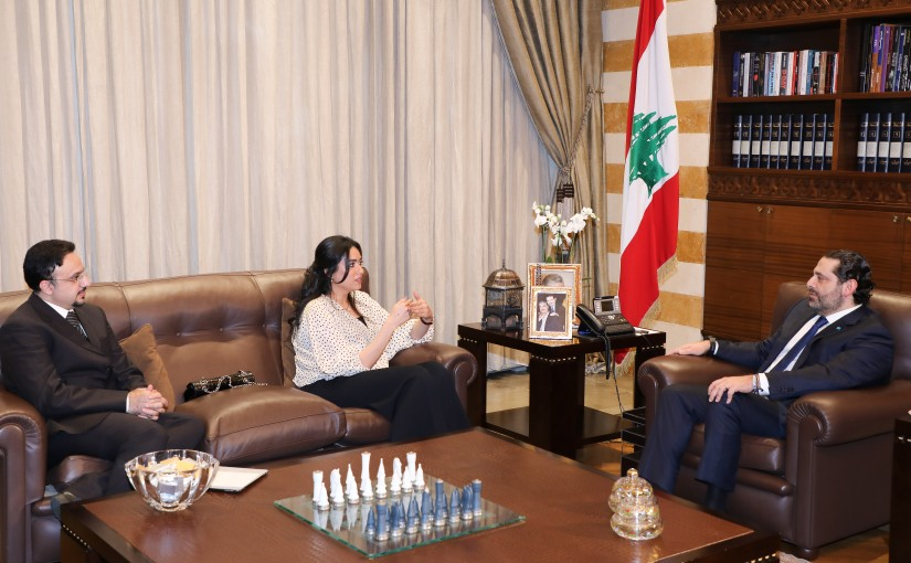 Pr Minister Saad Hariri meets Mrs Fatima Darwish with a Delegation