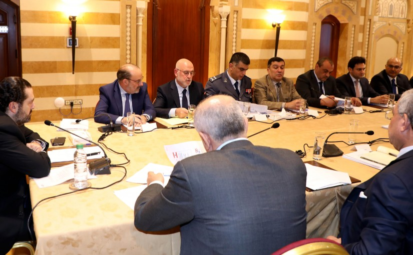 Pr Minister Saad Hariri Heading a Meeting for Raric Hariri Airport Condition 1