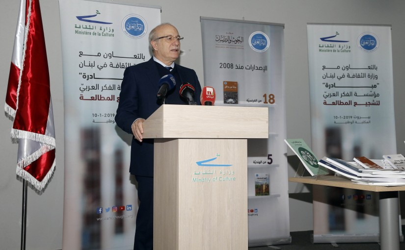 Minister Ghattas Khoury Visits the National Book Library