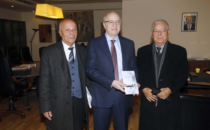 Minister Ghattas Khoury meets Mr Faouzi Abou Daher