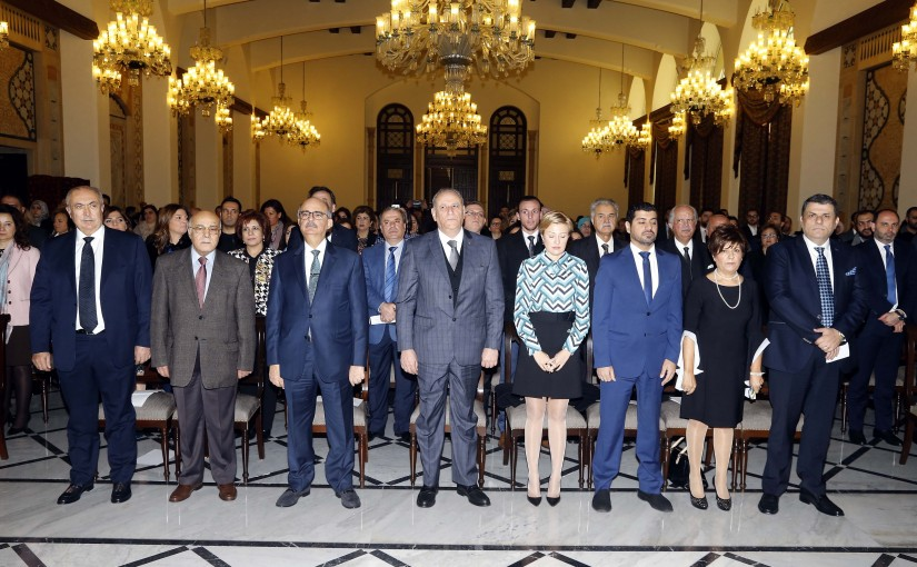 Minister Jamal Jarah Inaugurates a Conference at the Grand Serail