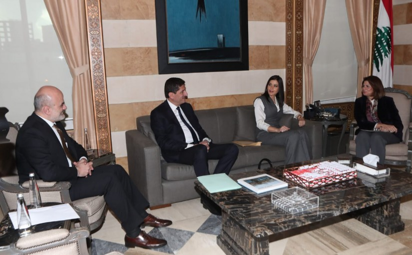 Minister Raya El Hassan Meets MP Strida Geagea