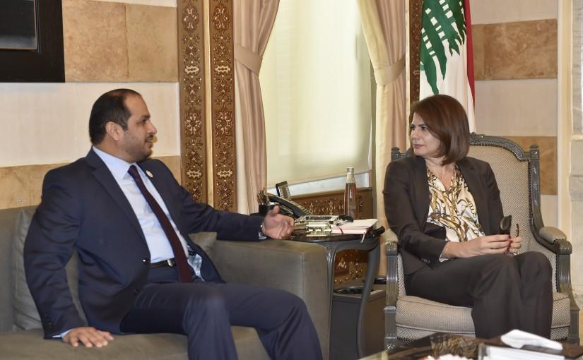 Minister Raya Hassan Meets Emirates Ambassador