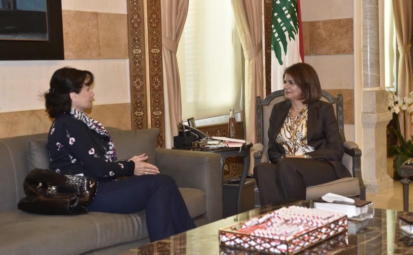 Minister Raya Hassan Meets Czech Republic Ambassador