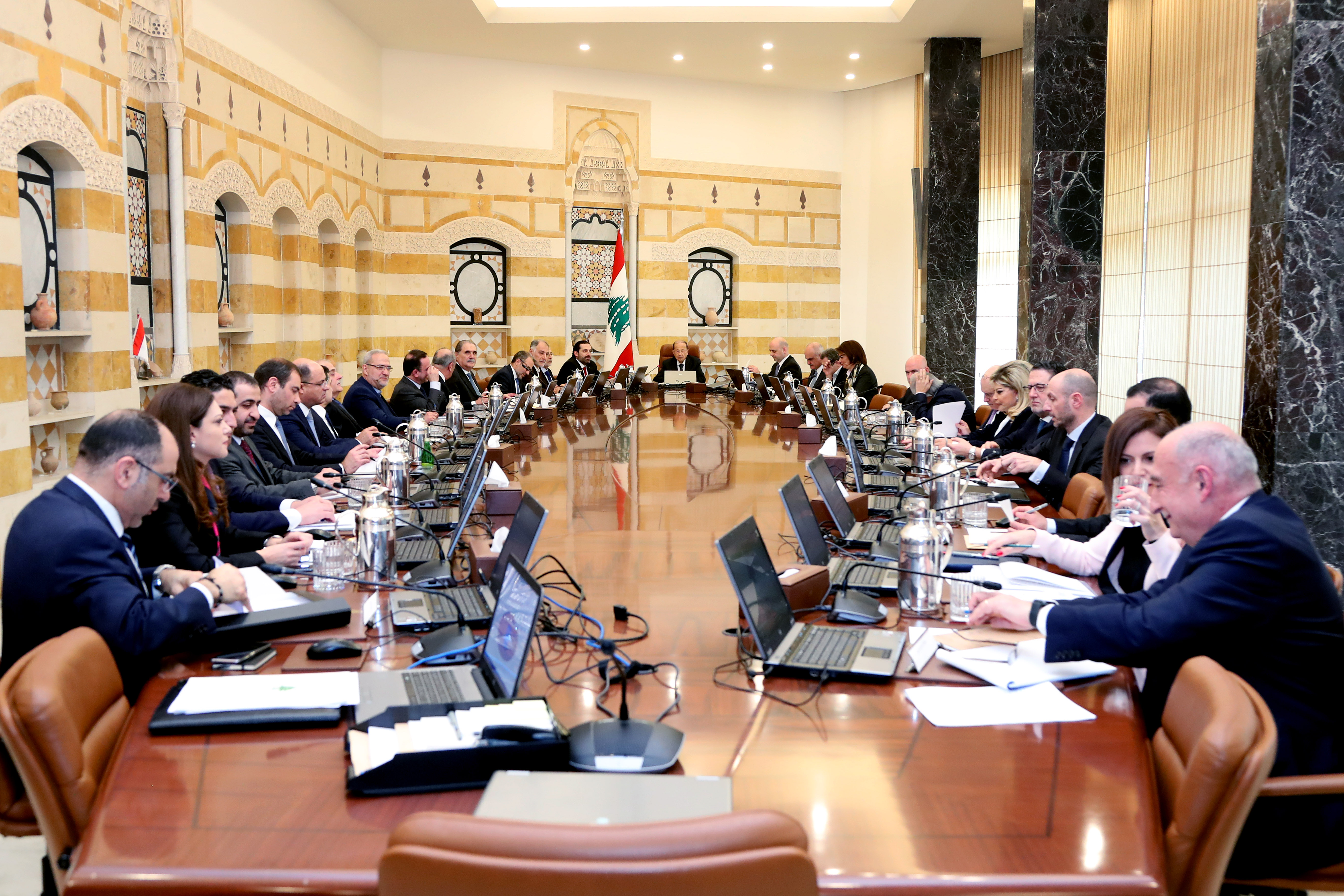 5- Ministerial Council (1)