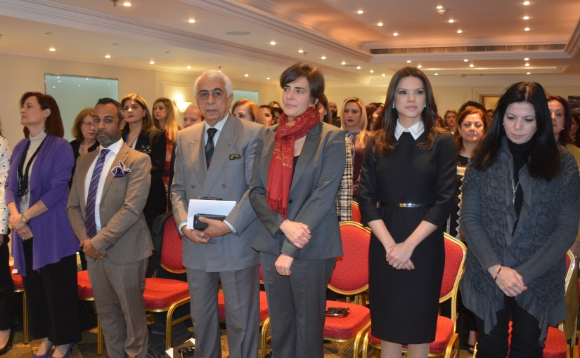 Minister Violette Khairallah Al Safadi Launches The National Strategy to Combat Violence against Women