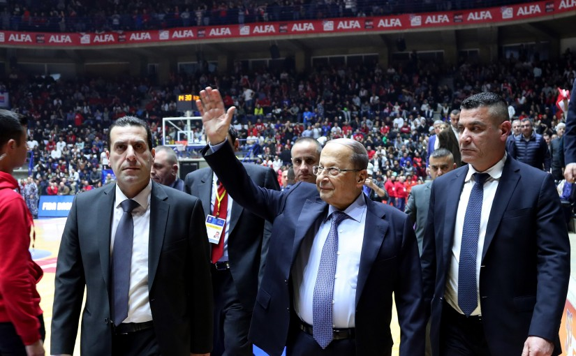 President Michel Aoun attends the Basketball between Lebanon VS New Zealand.