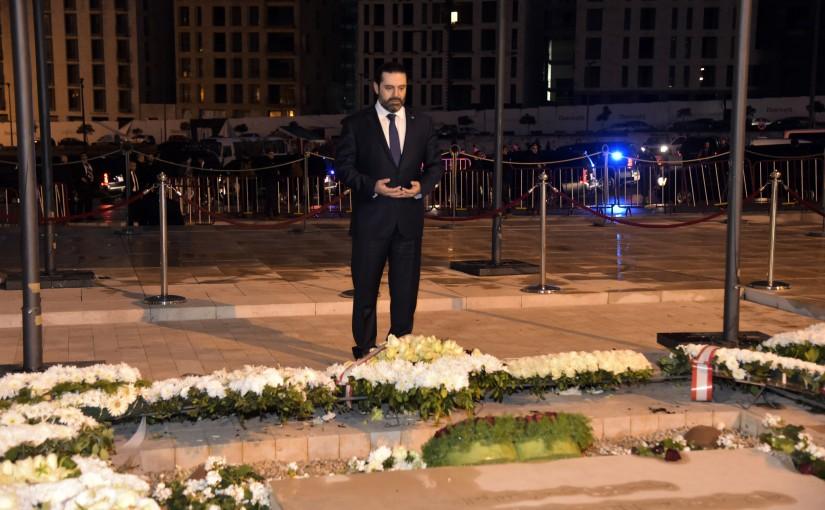 Pr Minister Saad Hariri Visits the Grave of the Late Pr Minister Saad Hariri