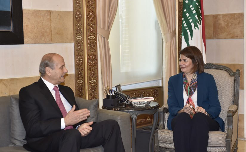 Minister Raya hassan meets Former Minister Marwan Charbel
