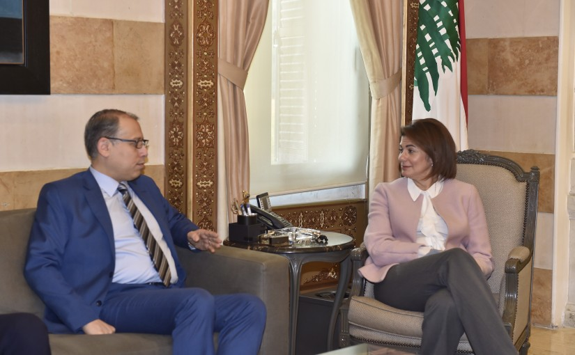Minister Raya el hassan meets Egyptian Ambassador