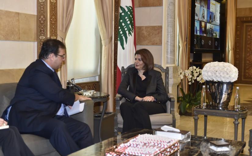 Minister Raya el hassan meets French Ambassador