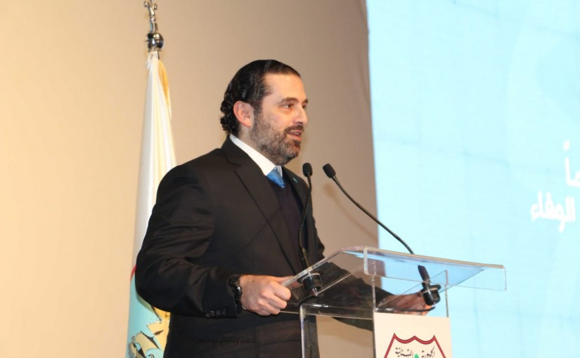 Pr Minister Saad Hariri Attends a Celebration Ceremony for MP Bahiya Hariri at Saida