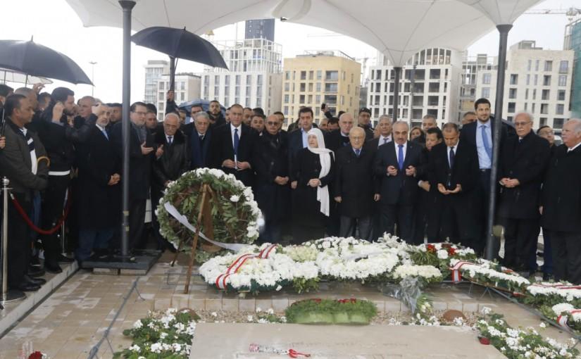 MP Bahiya Hariri Visits the Grave of the Late Pr Minister Rafic Hariri