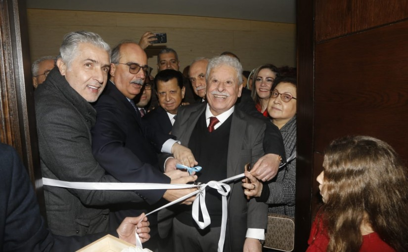 MP Nazih Najem Inaugurates a Medical Center at Bchemoun