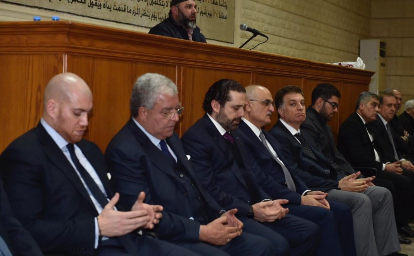 Pr Minister Saad Hariri Presents his condolences to Former Minister Nouhad Machnouk