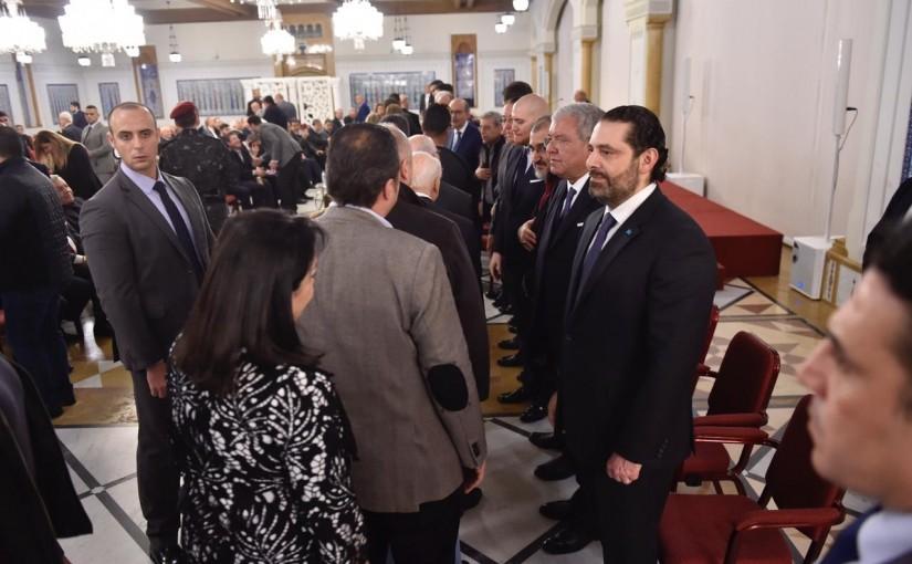 Former Minister Nouhad Machnouk Recieving Condelences at Al Amine Mosque