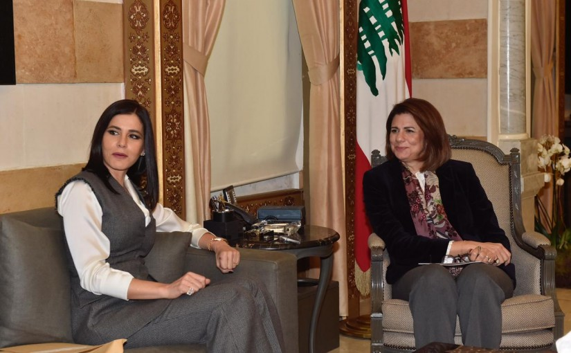 Minister Raya el Hassan meets Mrs Setrida Geagea