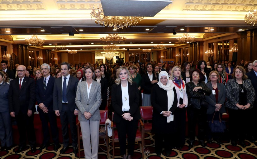 Lebanese Council of women conference.