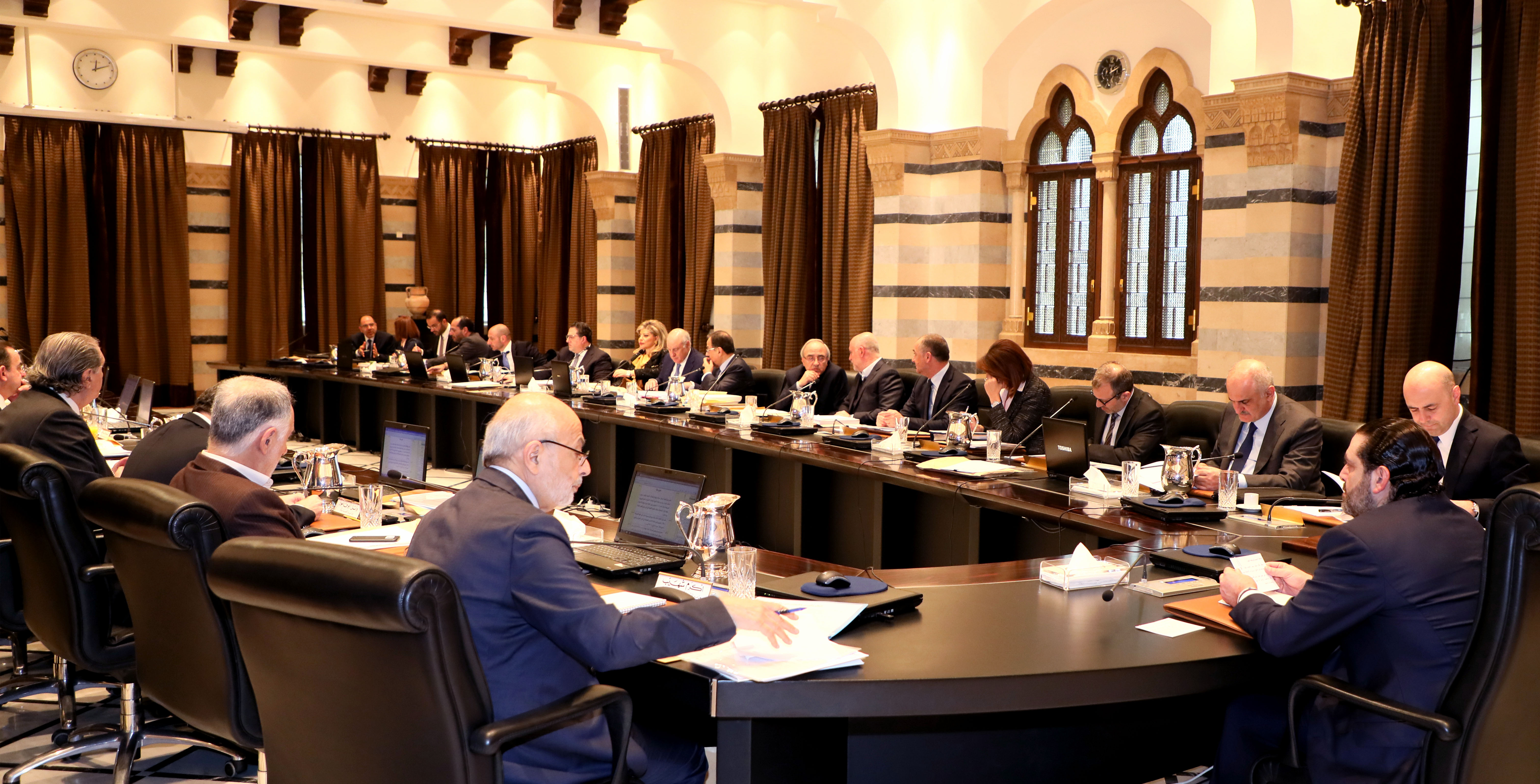 Ministerial Council 1