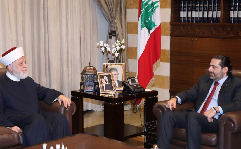 Pr Minister Saad Hariri meets Sheikh Ziad el Saheb