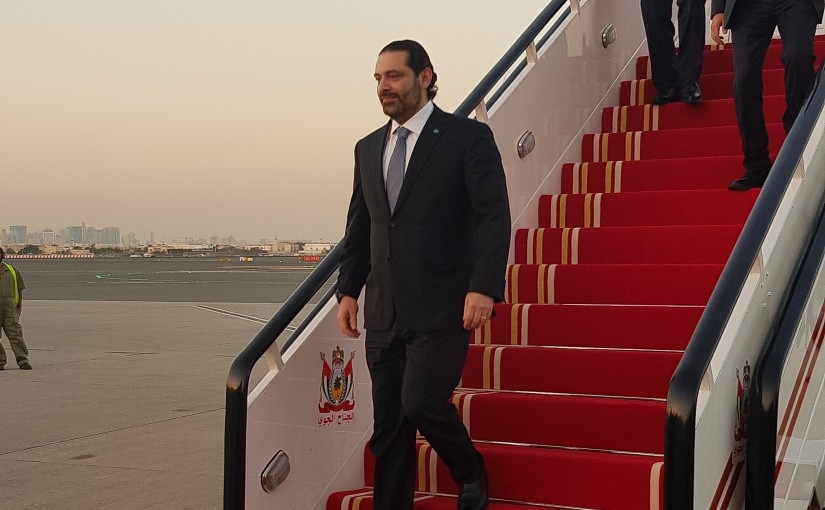 Pr Minister Saad Hariri Arrived at Dubai
