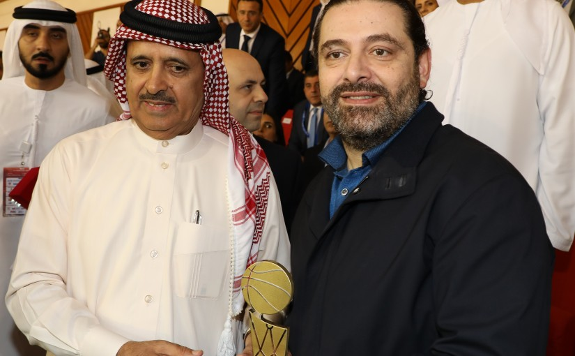 Pr Minister Saad Hariri at Al Ahli Staduim