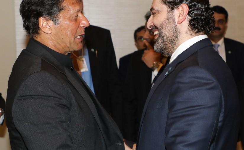 Pr Minister Saad Hariri meets Pakistan Pr Minister