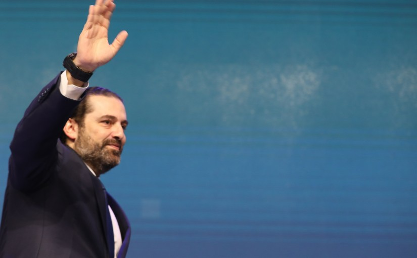 Pr Minister Saad Hariri Attends the Memorial of the Late Pr Minister Saad Hariri