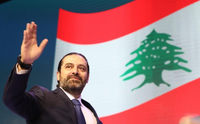 Pr Minister Saad Hariri Attends the Memorial of the Late Pr Minister Rafic Hariri
