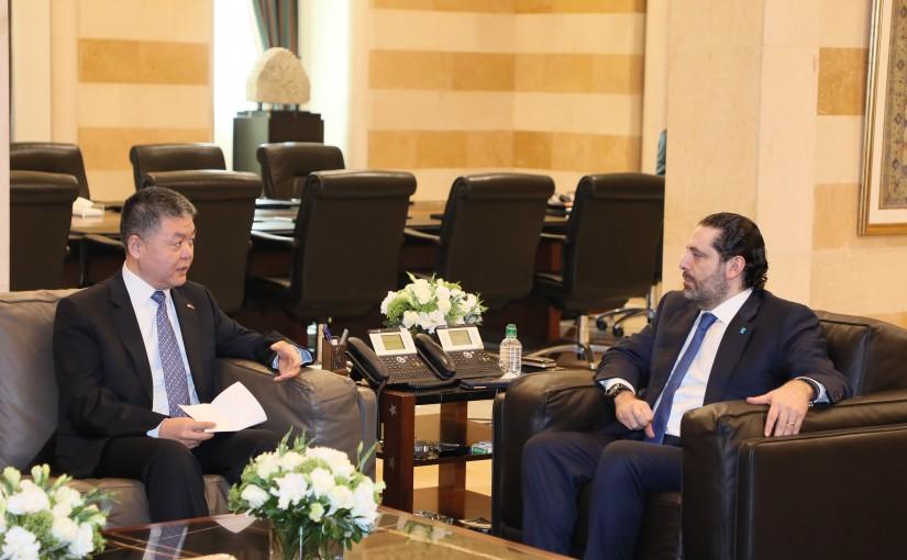 Pr Minister Saad Hariri meets Chinese Ambassador