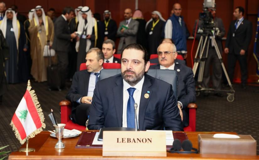 Pr Minister Saad Hariri Attends the European Arab Summit