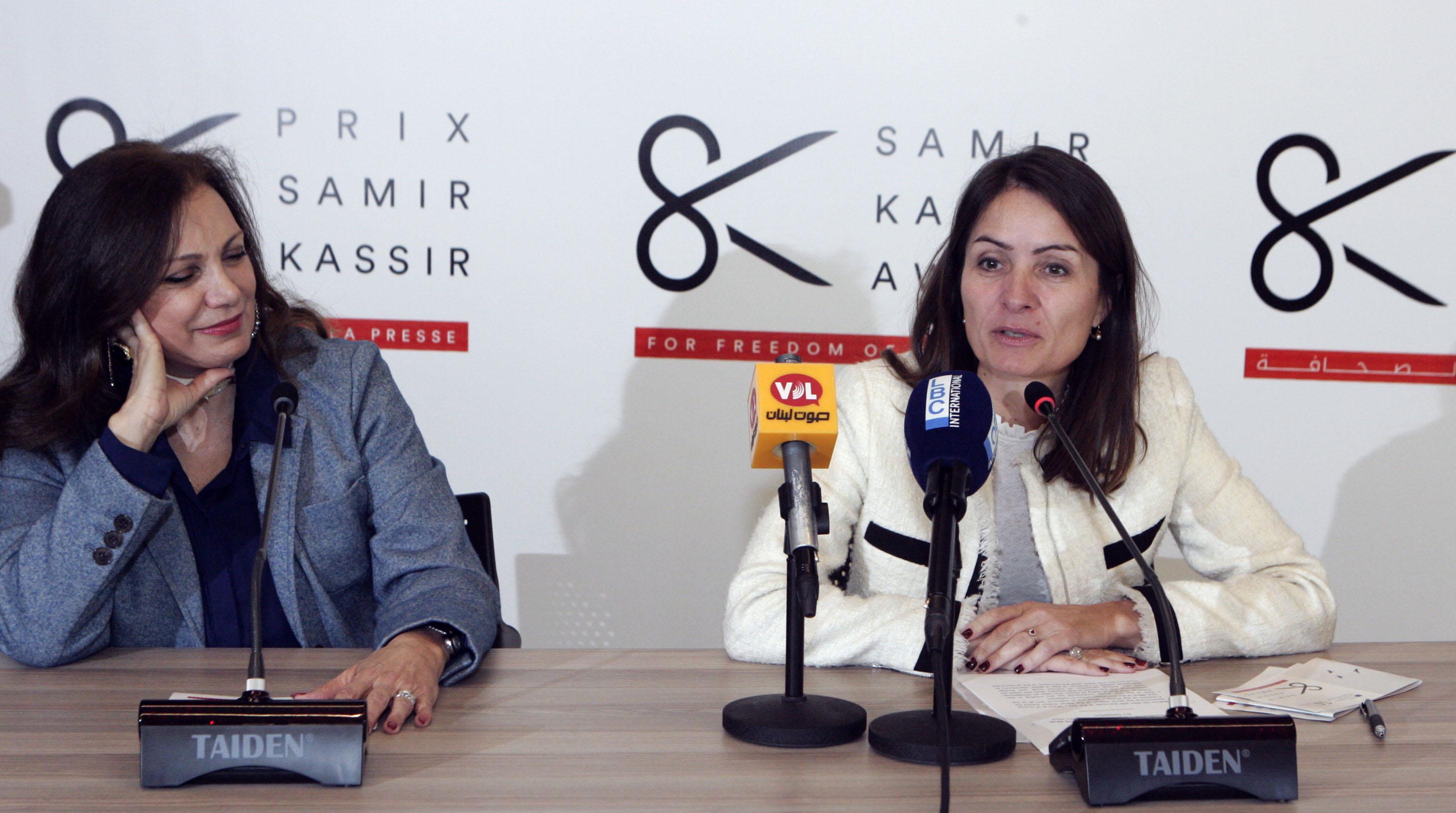 Prix Samir Kassir1