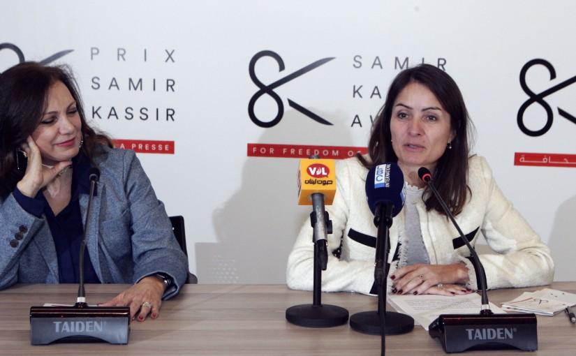 Press Conference for The European Ambassador