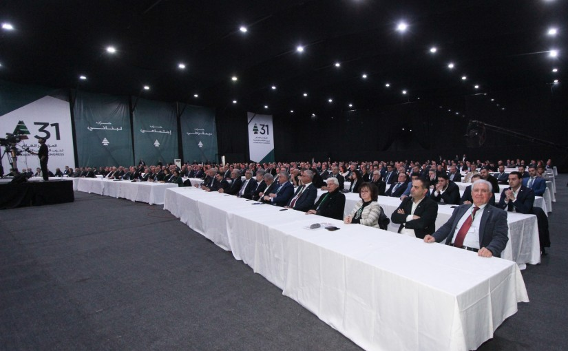 The Opening Session of the General Conference of the Kataeb Party in Biel