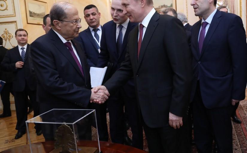President Michel Aoun meets Russian President Vladimir Putin.
