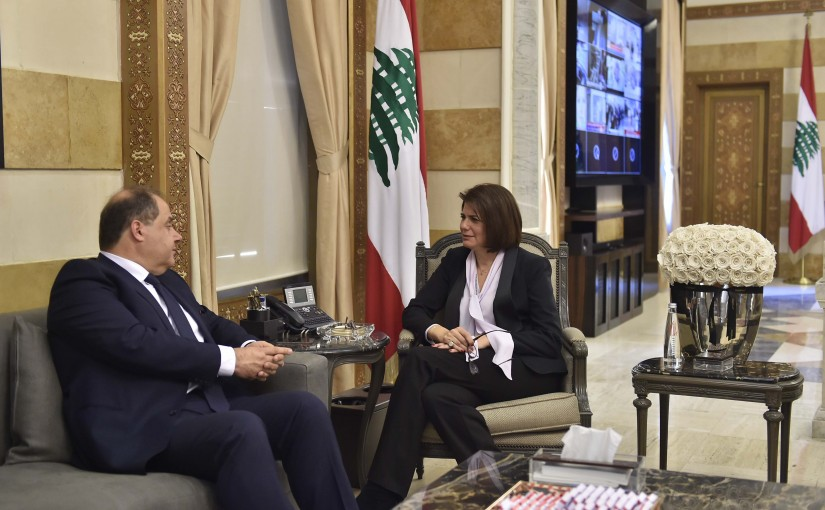 Minister Raya El Hassan Meets Mr Charles Arbid