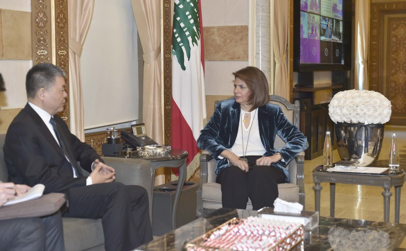 Minister Raya El Hassan Meets Chinese Ambassaddor