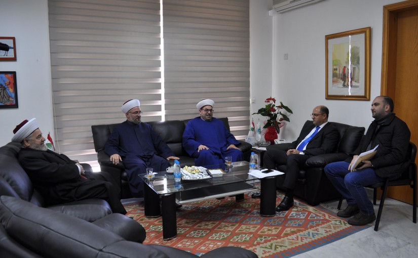 Minister Hassan Lakis Meets a Delegation From Islamic Endowments Department