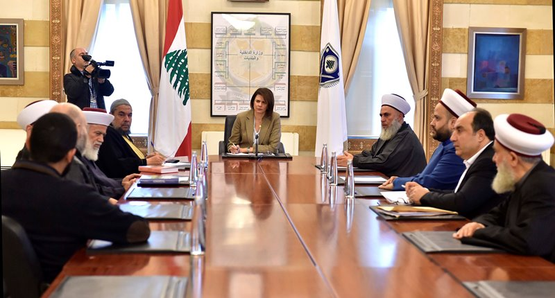 Minister Raya El Hassan Meets a Delegation From The Islamic Group