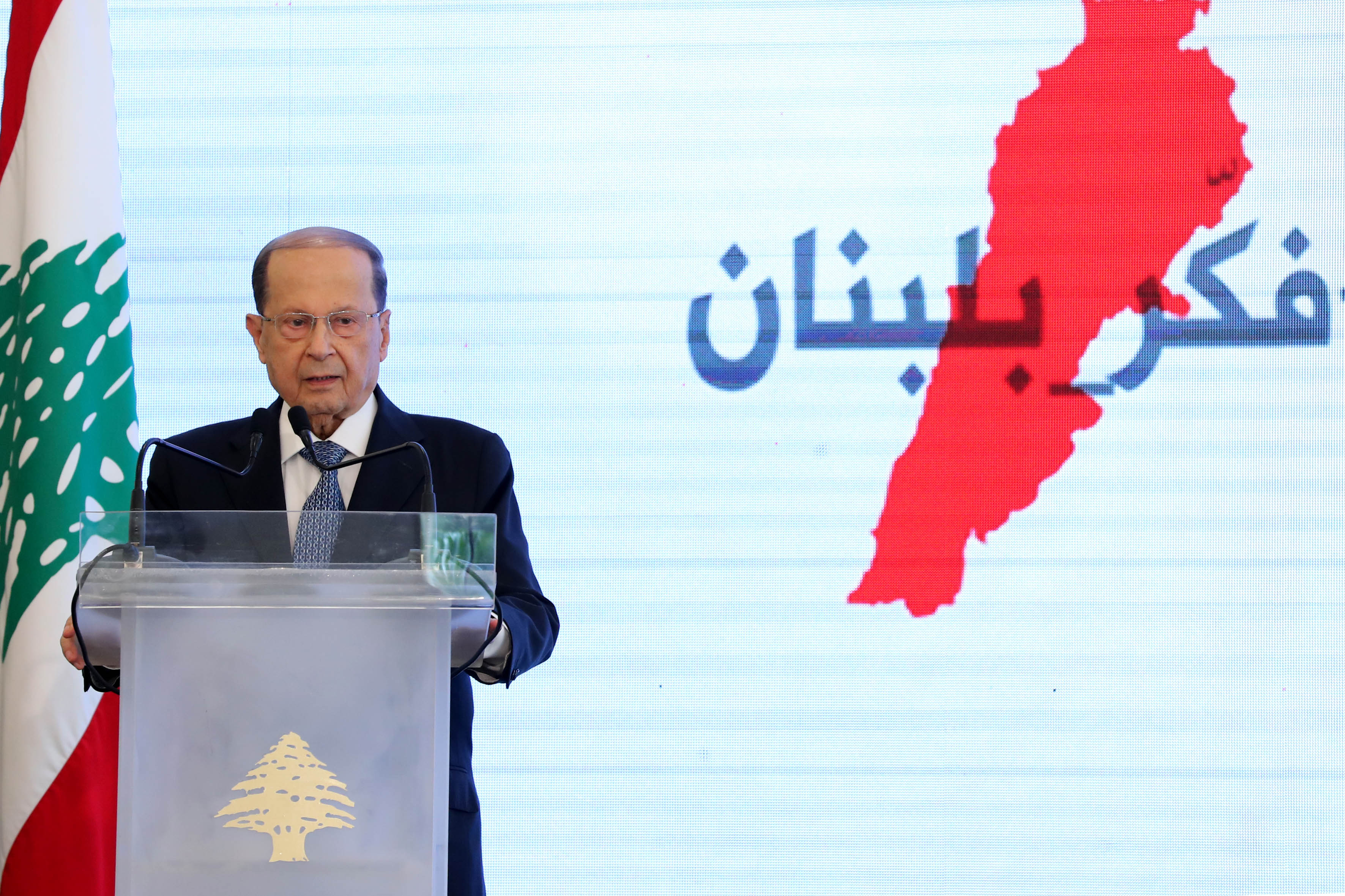 4 - Launch Of The National Campaign To Boost The Lebanese Economy 7