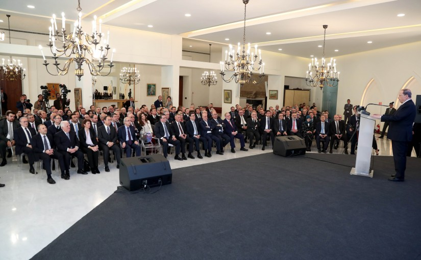 Launch Of The National Campaign To Boost The Lebanese Economy.
