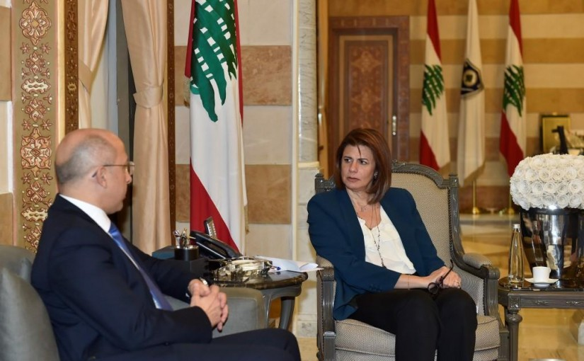 Minister Raya El Hassan Meets MP Alain Aoun