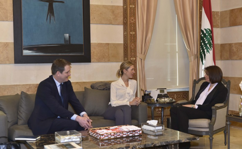 Minister Raya El Hassan Meets a Delegation From UNICEF