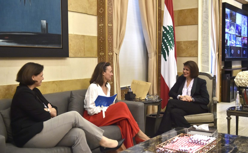Minister Raya El Hassan Meets a European Delegation