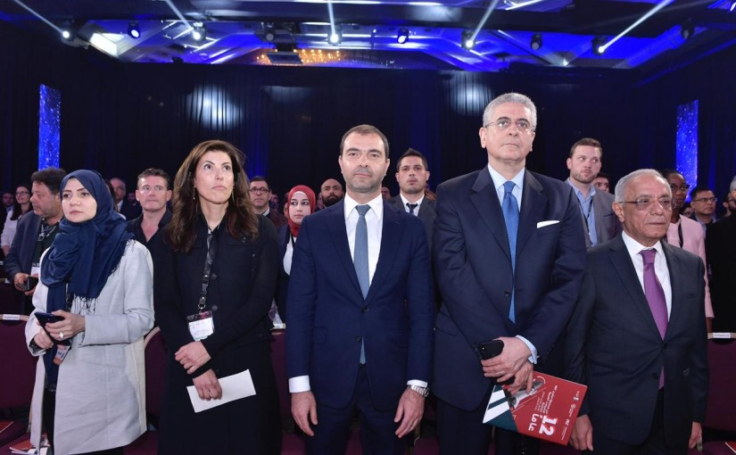 Minister Adel Afayouni Attends the Arab Start Competition