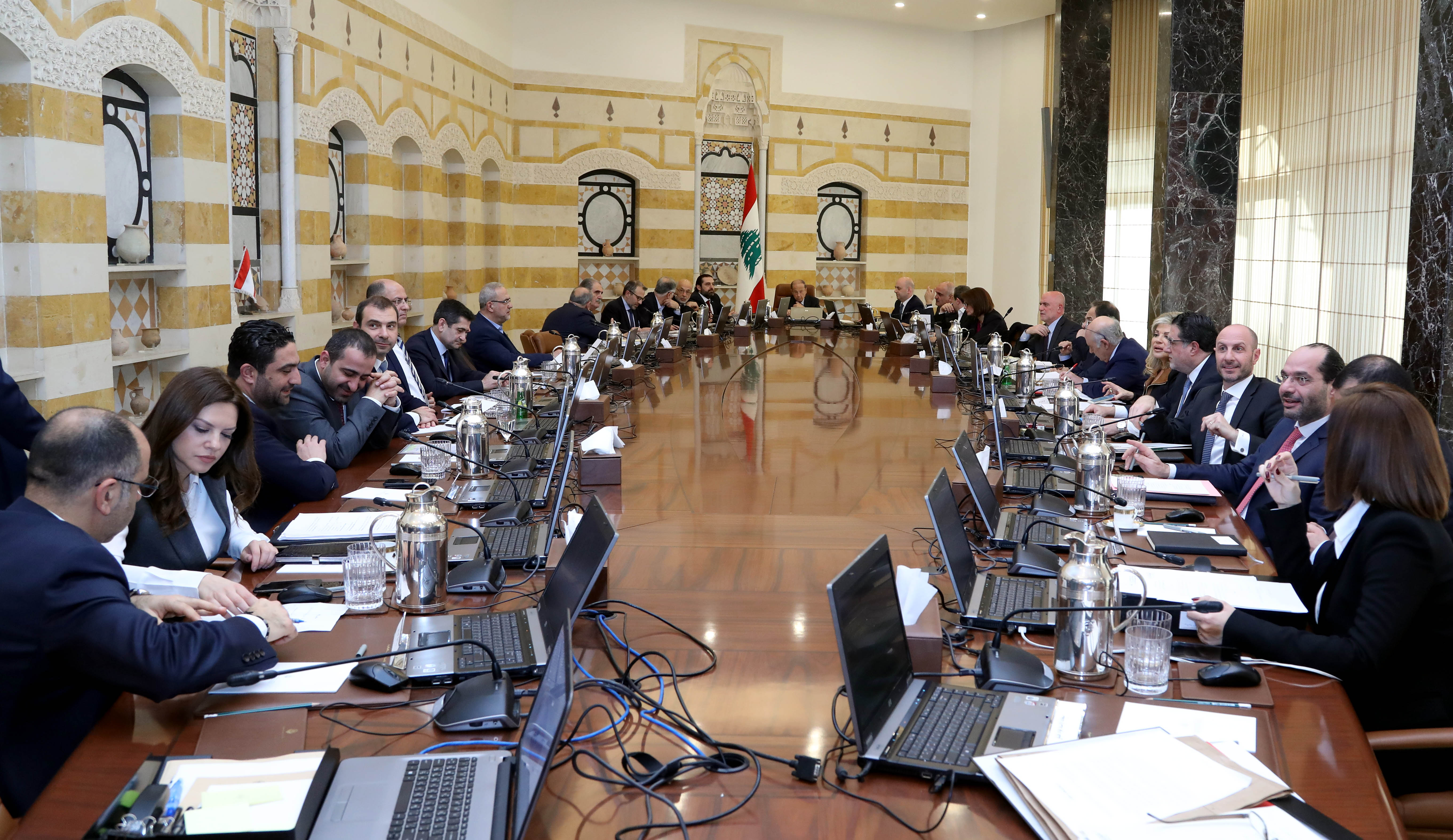 7 - Ministerial Council 1