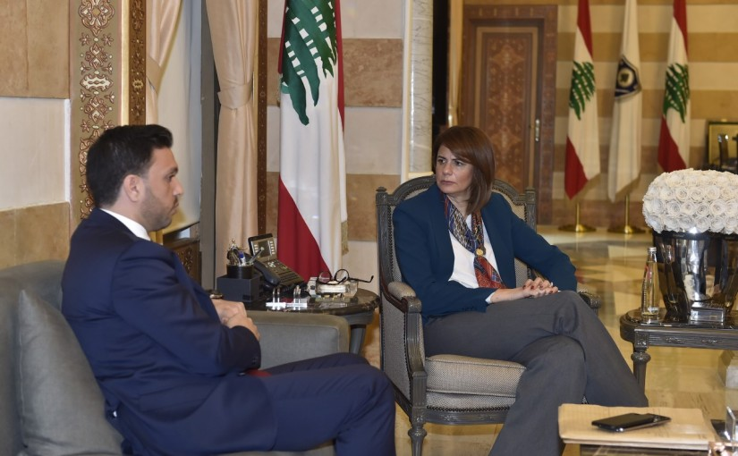 Minister Raya El Hassan Meets Head of the International Cultural and Environmental Organization Zoukar Al-Sakhi
