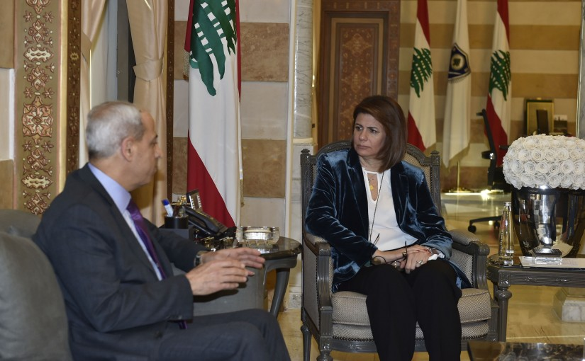 Minister Raya El Hassan Meets Major General Mohamad Kheir