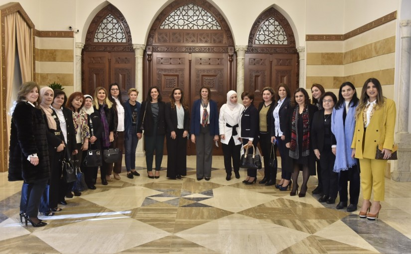 Minister Raya El Hassan Meets a Delegation From Political Bureau of the Future Movement
